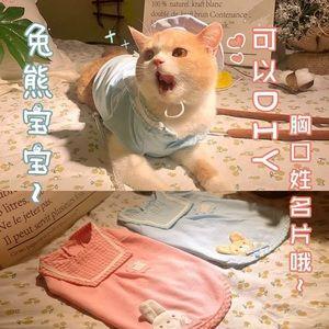 Pets Cute T-shirt